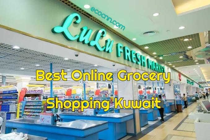 Best Online Grocery Shopping Kuwait