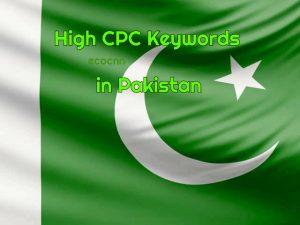 High CPC keywords in Pakistan 2021